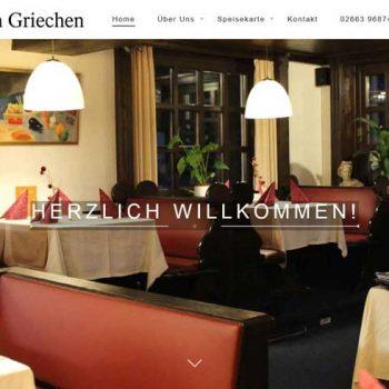 Griechisches Restaurant Limburg